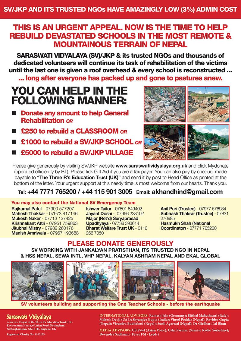 12216_Nepal_Fundraiser_Leaflet_Jul2015_v2-2